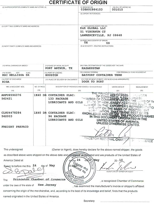 Sample Certificate of Origin